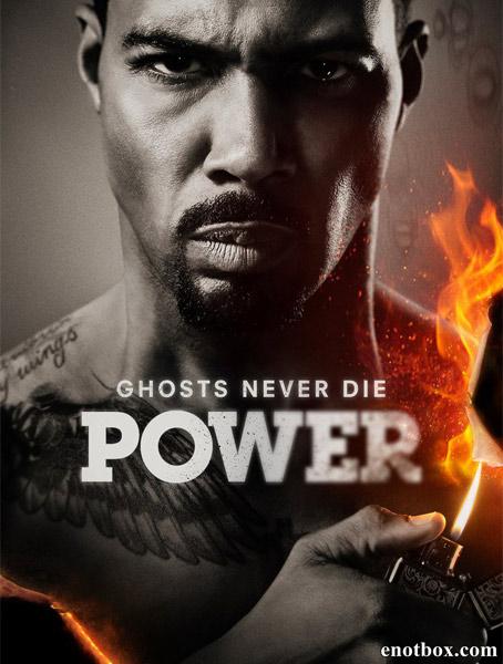 Власть в ночном городе / Power - Полный 3 сезон [2016, HDTVRip | HDTV 1080p] (Amedia)