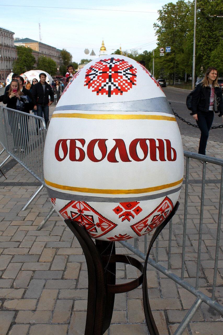 Бренд Пиво Оболонь на пасхальном яйце