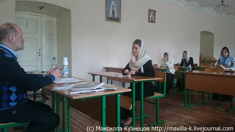 Экзамен у регентов