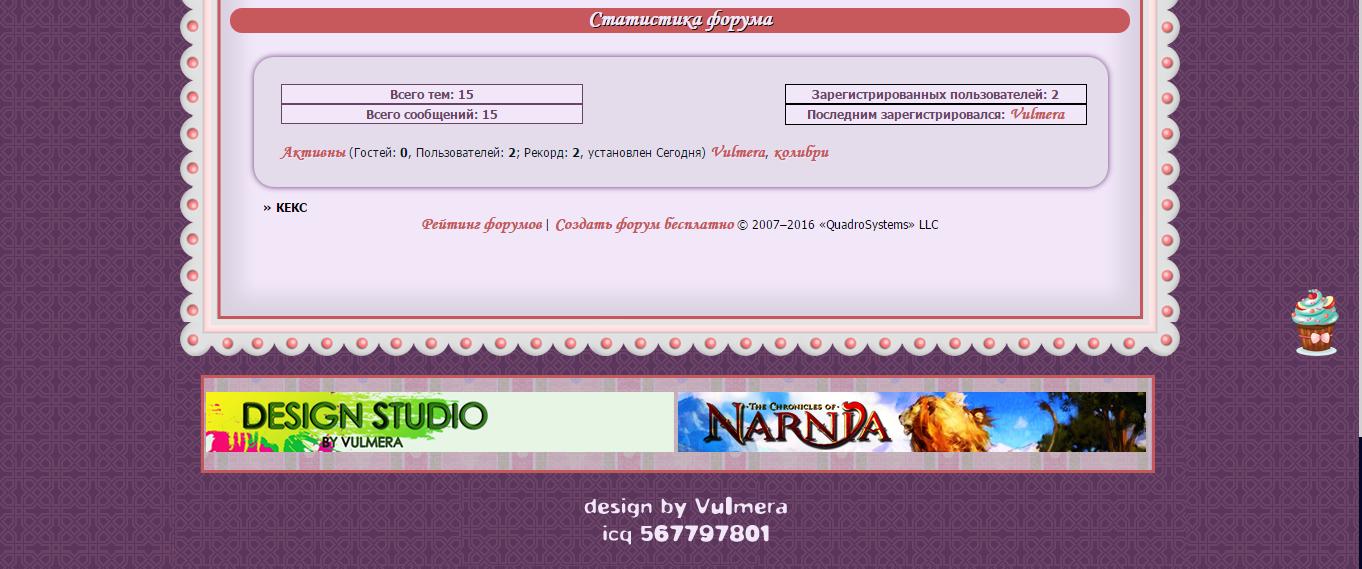https://img-fotki.yandex.ru/get/60682/51498412.dd/0_c5fc1_d8944226_orig.png