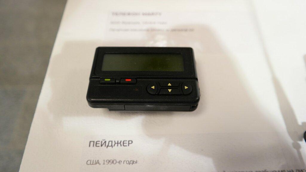 SAM_4523.JPG