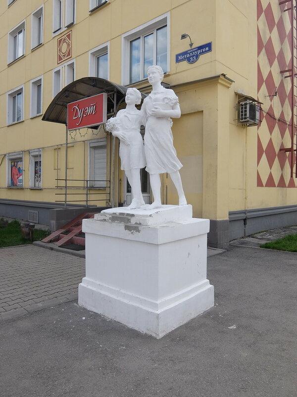 Новокузнецк - Соцгород - Скульптура на входе