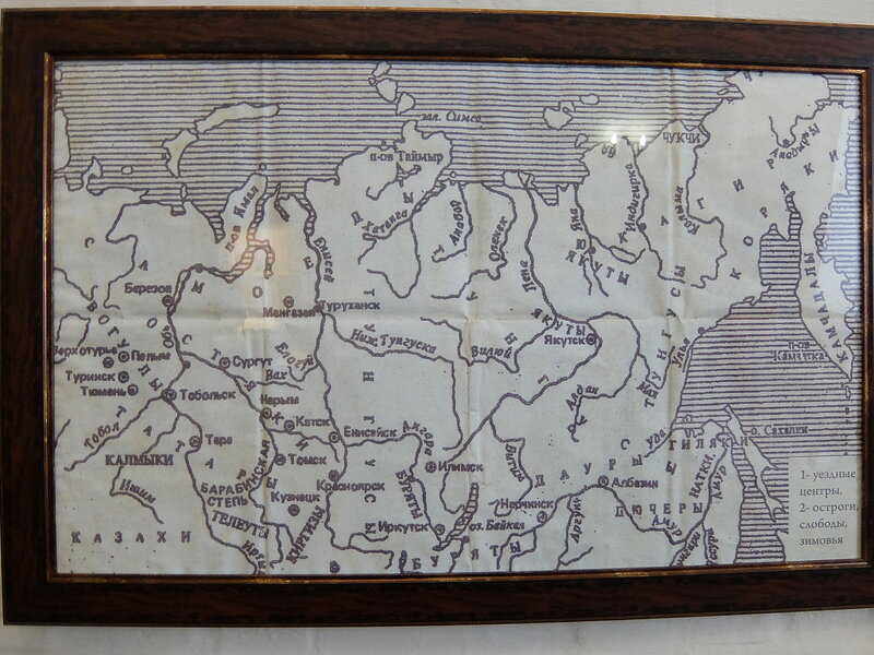 Тобольский Кремль - Дворец наместника - Карта
