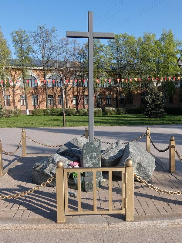 Тюмень - Памятник казаку Ермаку