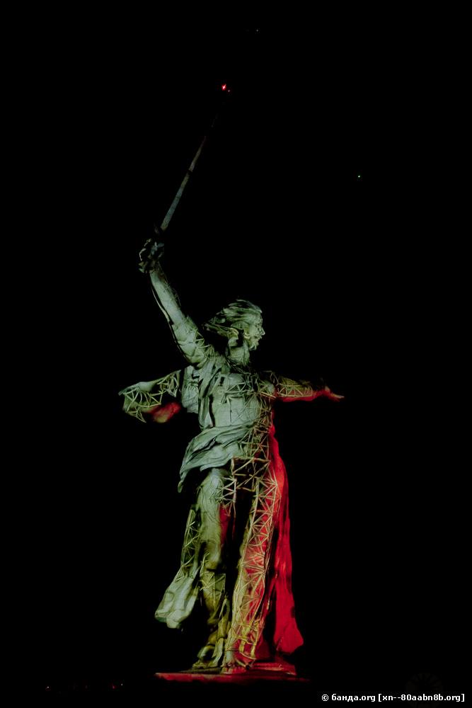 Свет Великой Побуды / Мамаев курган / 9 мая 2016 год