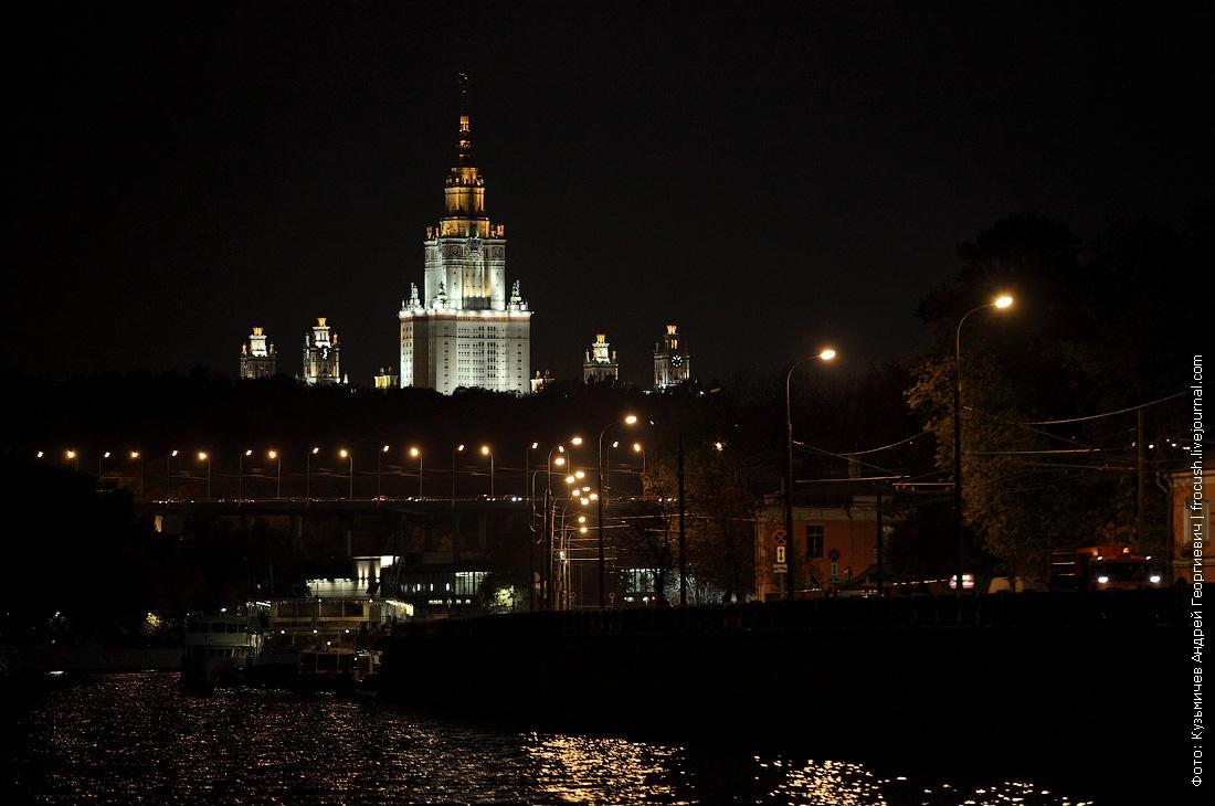 ночное здание МГУ