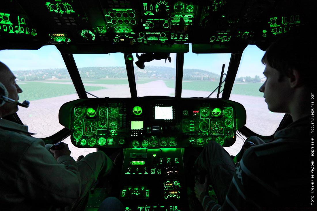 кабина тренажер вертолета Ми-8МТВ