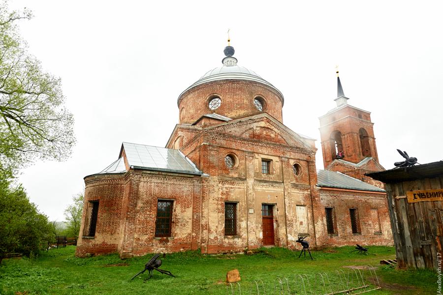 alexbelykh.ru, Никола-Ленивец, разрешение на посещение парка, церковь Троицы Живоначальной