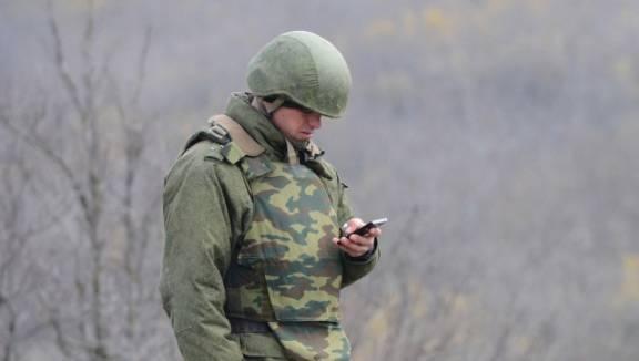 Как украинские воины смеются из террористов: Сеть взорвала разговор боевика с бойцом АТО