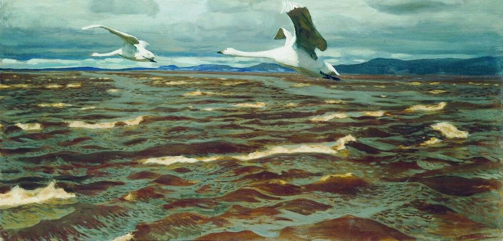 Лебеди над Камой. 1920.jpg