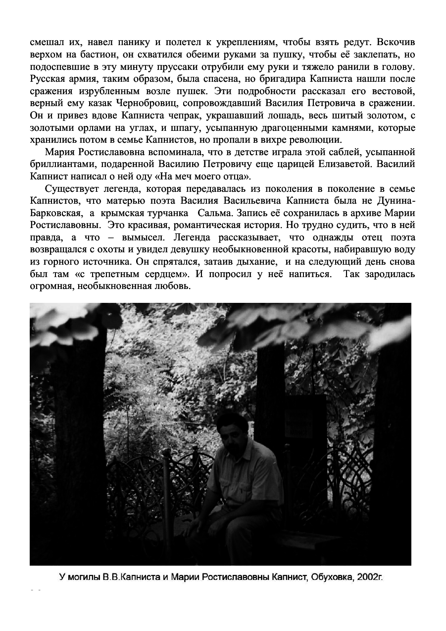 https://img-fotki.yandex.ru/get/60881/199368979.45/0_1f4524_ba9cda1d_XXXL.png