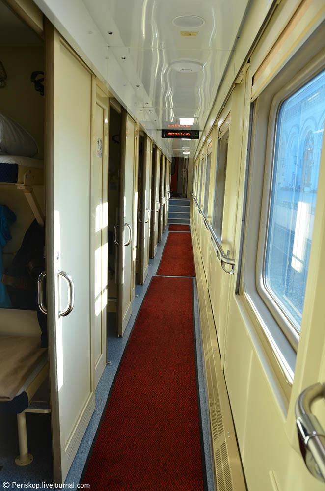 Обзор поезда №36 (двухэтажная Северная Пальмира)