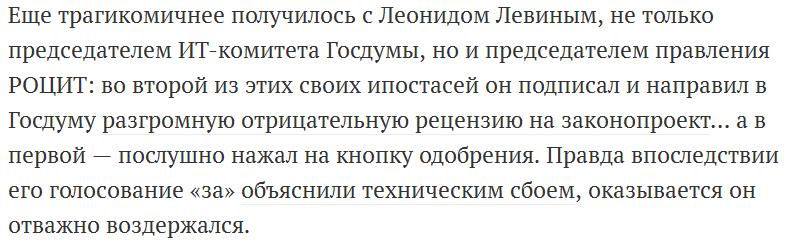 https://img-fotki.yandex.ru/get/60881/26259631.5/0_16cbbf_f7c5ace9_orig