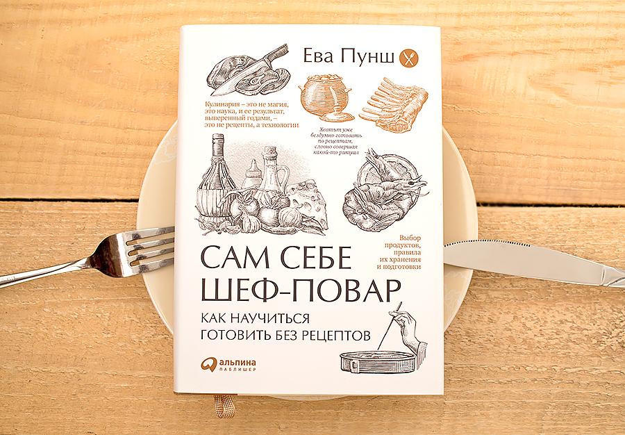 книга-фаберлик-мустаева6.jpg