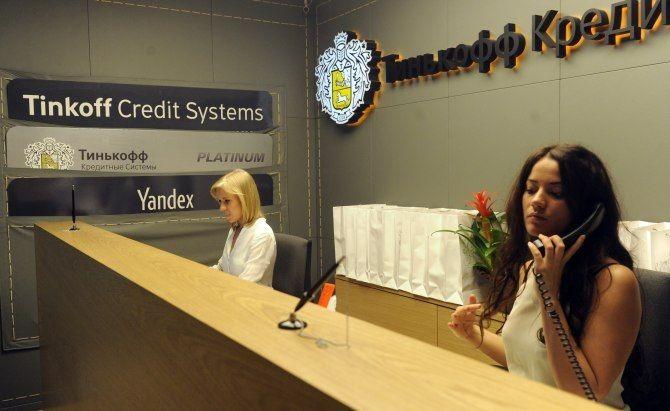 Пользователь «Хабрахабра» поведал о методе определить баланс любой карты «Тинькофф банка»