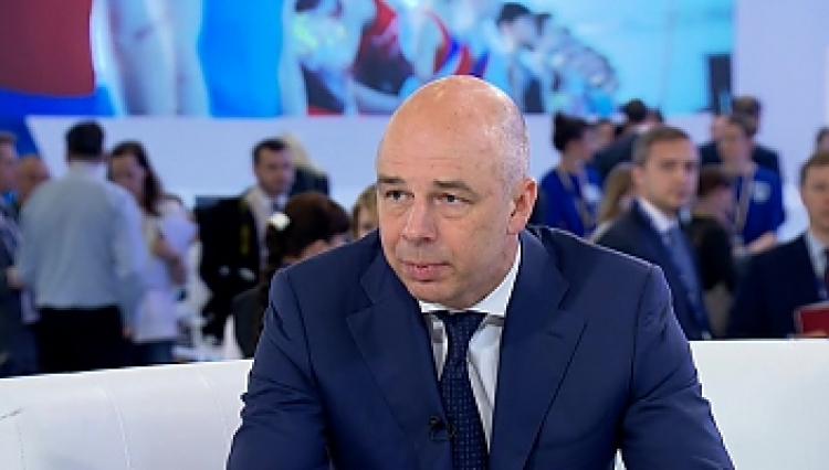 Русские евробонды на100% выкуплены зарубежными инвесторами
