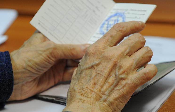 Министр финансов подготовит концепцию закона о новоиспеченной пенсионной системе напротяжении нескольких недель