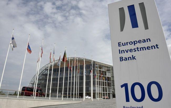 ЕИБ выделит 200млневро на публичный транспорт вгосударстве Украина