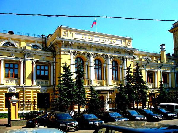 Банк «Финансовый капитал» отключили отсистемы БЭСП