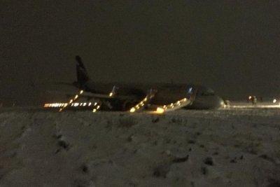 ВСК назвали основные версии аварийной посадки Airbus ваэропорту Калининграда