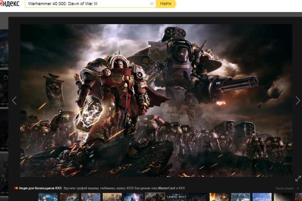 Шутер Dawn OfWar III выйдет 27апреля 2017-го