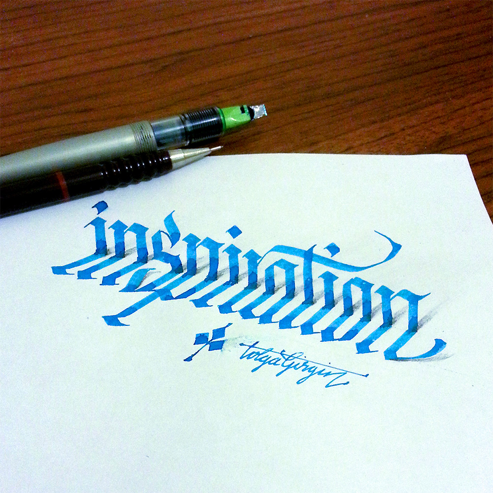 3D Calligraphy Experiments by Tolga Girgin (5 pics)