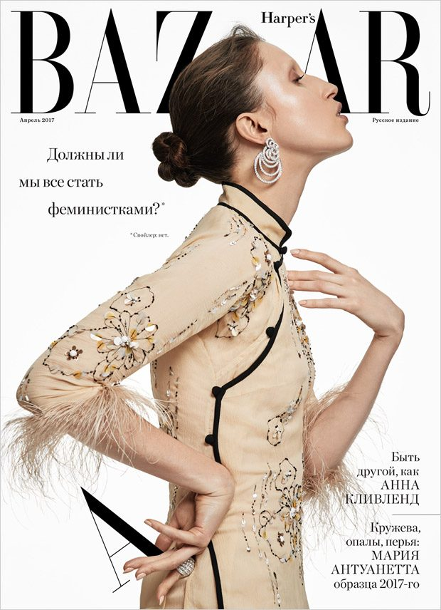 Anna Cleveland is the Cover Girl of Harper's Bazaar Russia April 2017 Issue (8 pics)