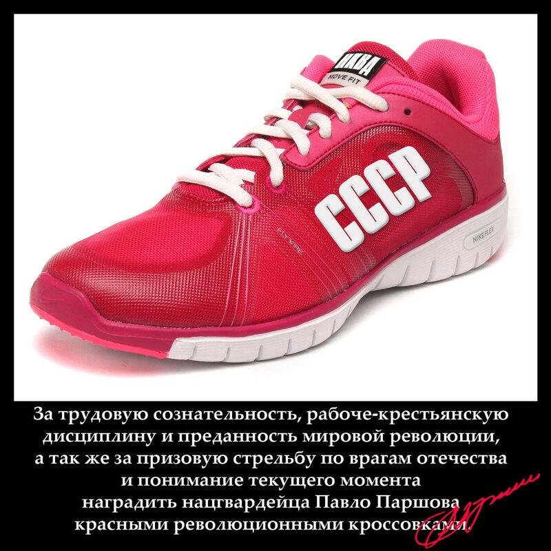 Украинские события - 2