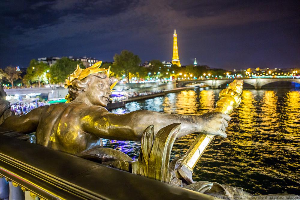 Москва-Париж 2016