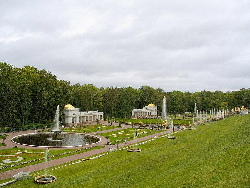 Нижний парк.