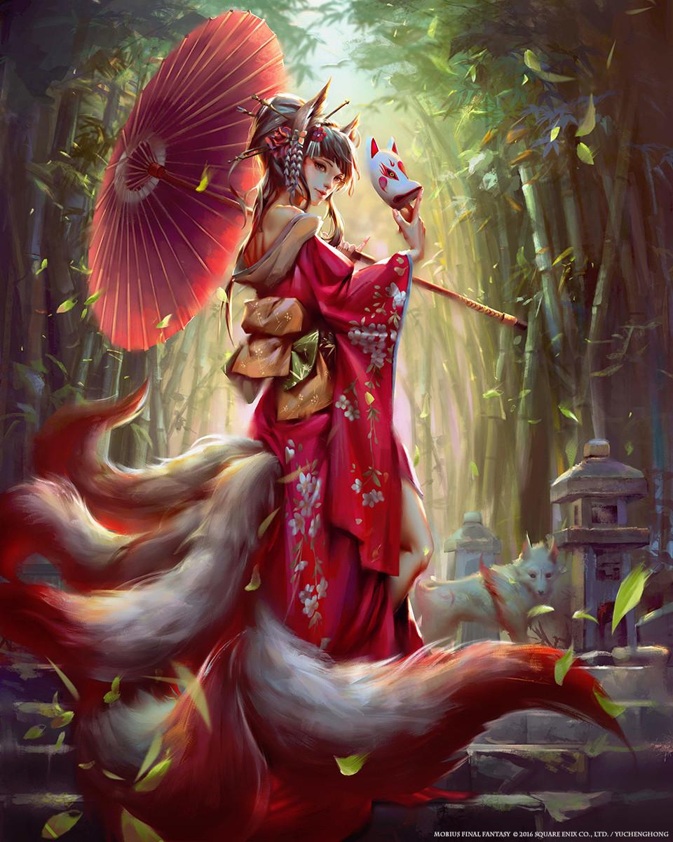 Yu Cheng Hong