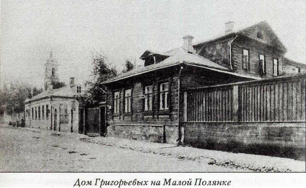 102254 Малая Полянка. Дом поэта А.Григорьева, позже Васильевых.jpg