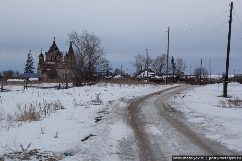 дорога в селе