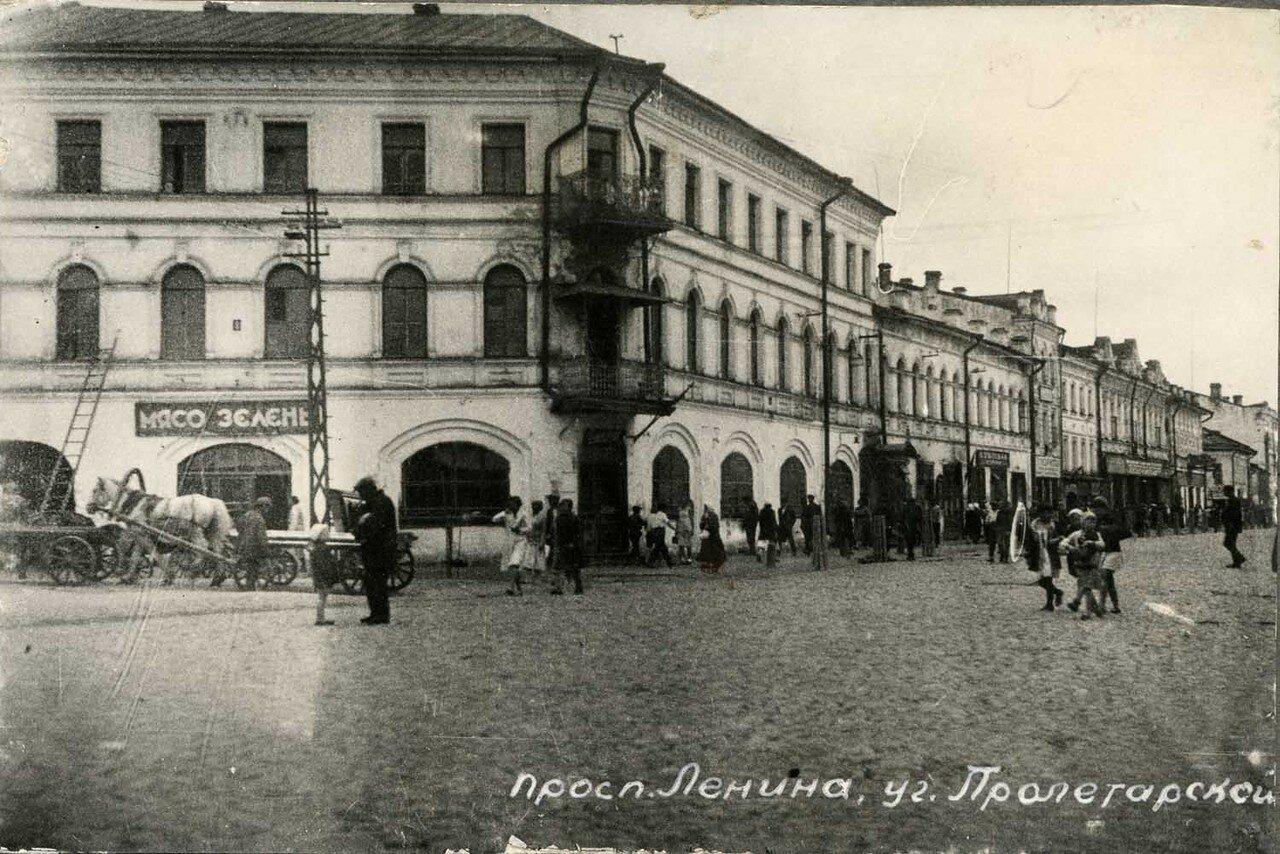 Проспект Ленина. Угол Пролетарской