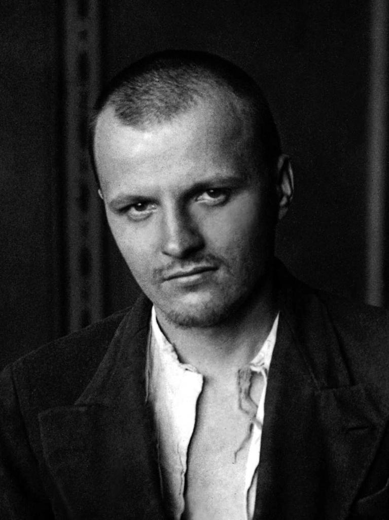 Николай Георгиевич Латышев (1914-1940). Преподаватель русского языка и литературы школы № 5 г. Магнитогорска. Арестован в 1937