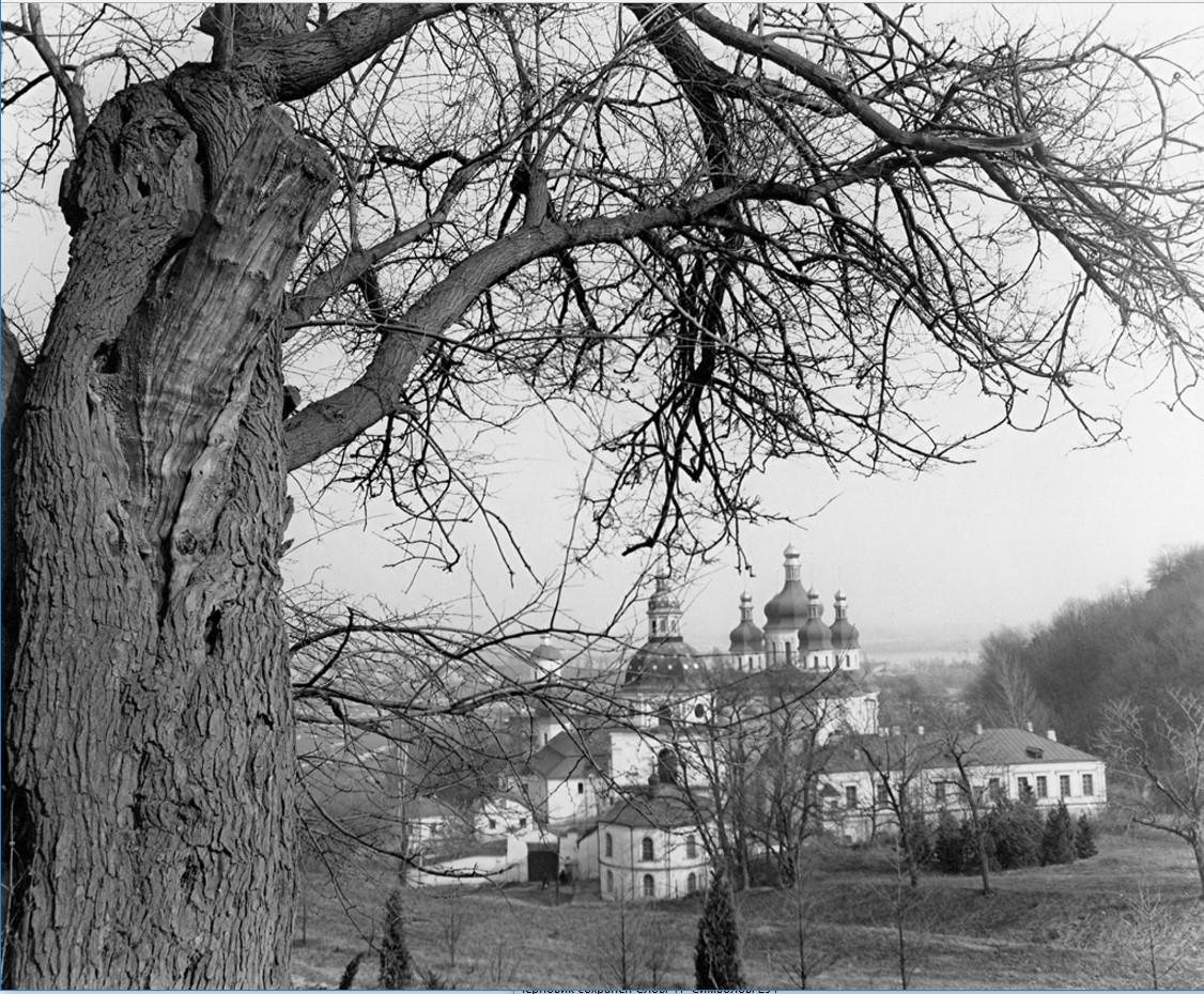 1978. Георгиевский собор
