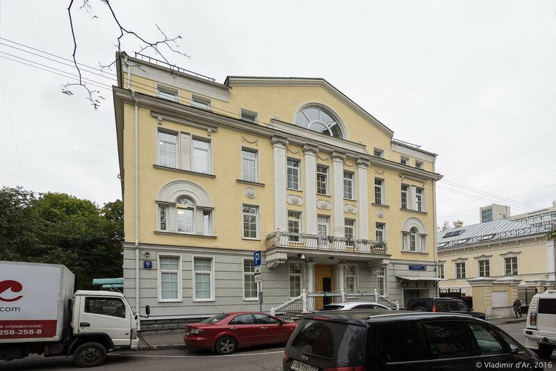 Особняк в Малом Власьевском, 9