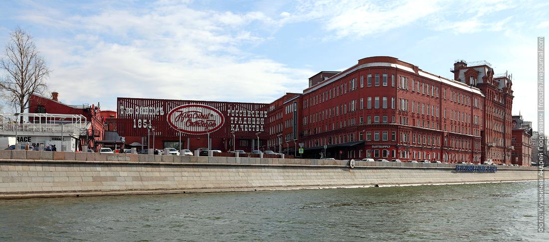 Бывшая территория кондитерской фабрики «Красный Октябрь»