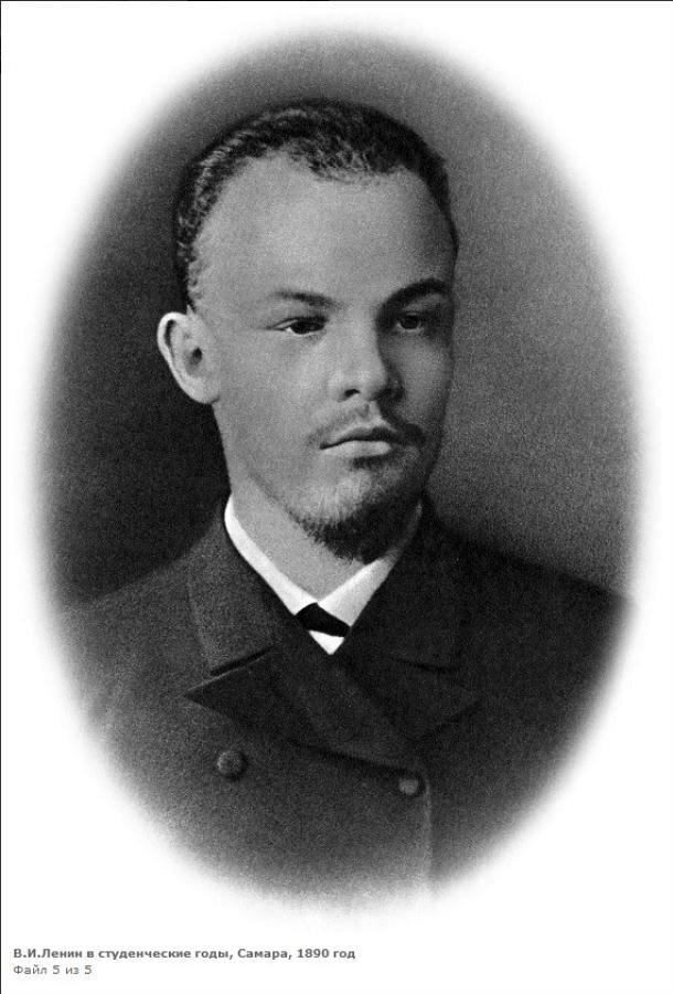 В.И.Ленин в студенческие годы, Самара, 1890 год
