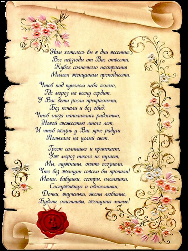 http://img-fotki.yandex.ru/get/6100/112227031.4/0_7dbd3_4f865b41_XL.jpg