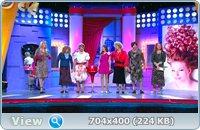 Уральские Пельмени / Красота спасет мымр (2012) SATRip
