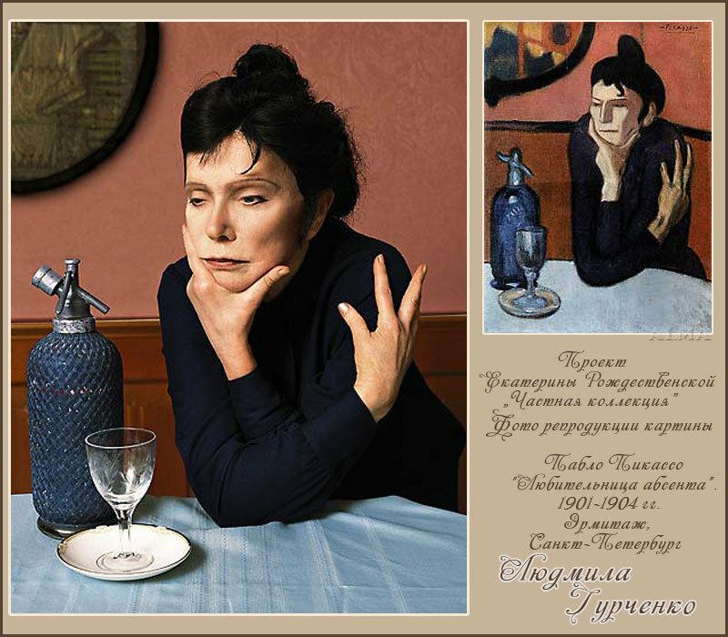 Екатерина орлова трубецкая фото суппорта