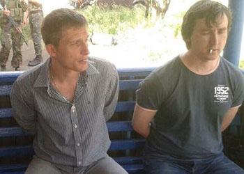Украинские силовики сообщили о задержании российских журналистов