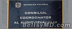 КСТР в Молдове