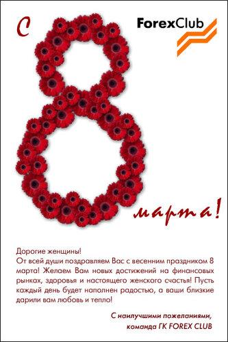 Http www forexclub ru