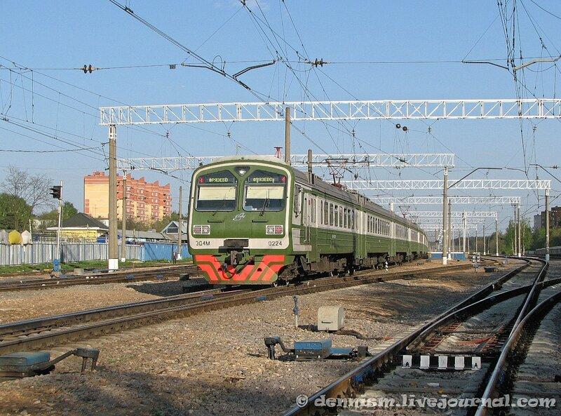 Электропоезд ЭД4М-0226, станция Монино