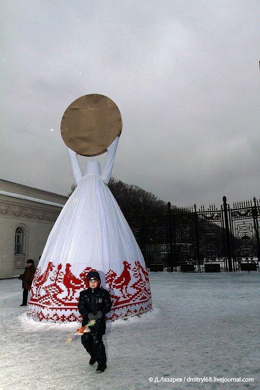 Масленица в Парке Горького