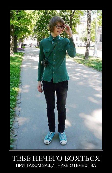 http://img-fotki.yandex.ru/get/6100/130422193.df/0_75843_1002656a_orig