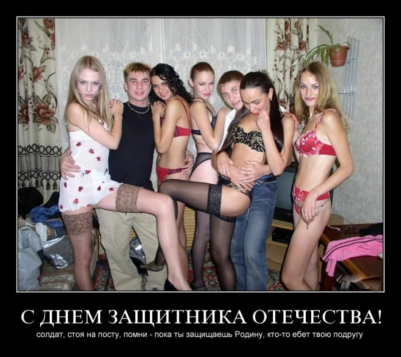 http://img-fotki.yandex.ru/get/6100/130422193.df/0_75853_6c93911a_orig