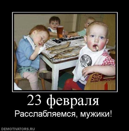 http://img-fotki.yandex.ru/get/6100/130422193.df/0_75856_5dd14314_orig